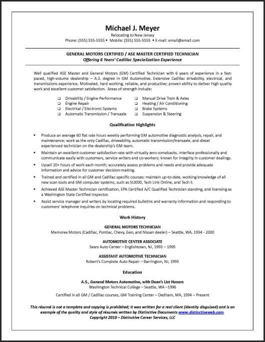 Example Resume For Blue Collar Jobs Distinctive Career Services